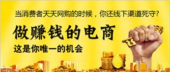 重庆电商网站建设方案