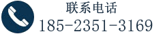 重庆网站建设公司引序科技客服热线:185-2351-3169