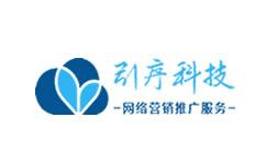 重庆网站建设引序科技logo