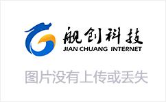 重庆做网站优化需要准备哪些资料和需求