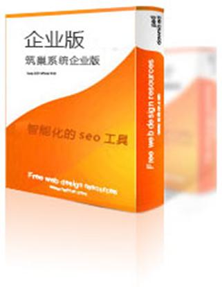 重庆网站建设企业基础版
