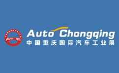 舰创科技网站建设客户案例-重庆国际车展