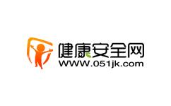 舰创科技网站建设客户案例-健康安全网