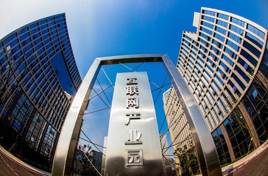 重庆网络公司中有那些比较优秀的互联网公司