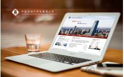 重庆网站制作应该注意哪些方面的问题