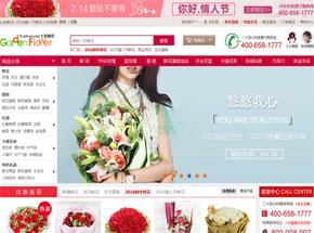 七彩鲜花礼品网