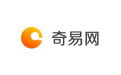 奇易网络信息咨询服务有限公司