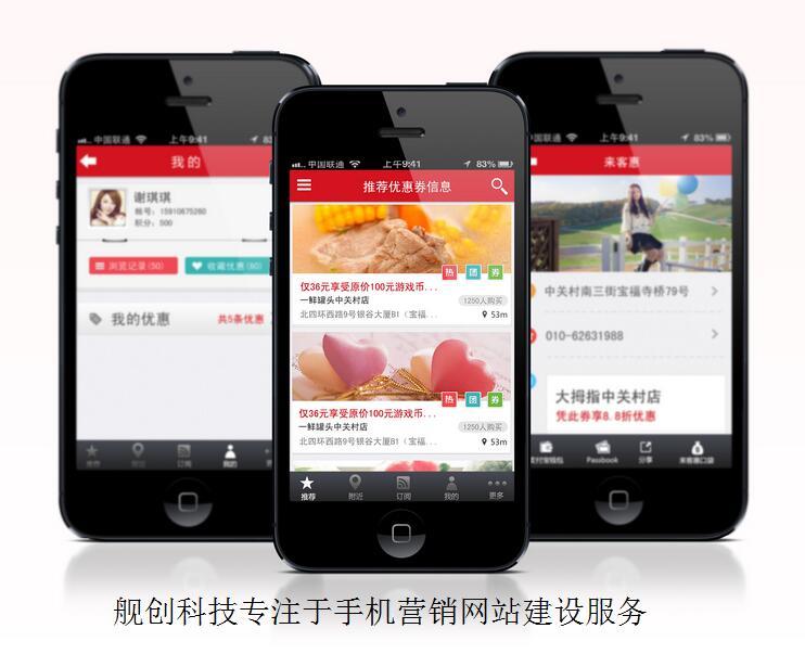 重庆手机亿博体育官网建设公司哪家比较好,为什么要做手机亿博体育官网?