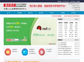 重庆思庄科技有限公司