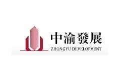 重庆中渝发展