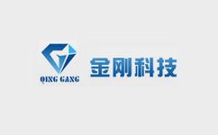 重庆市金刚科技有限公司