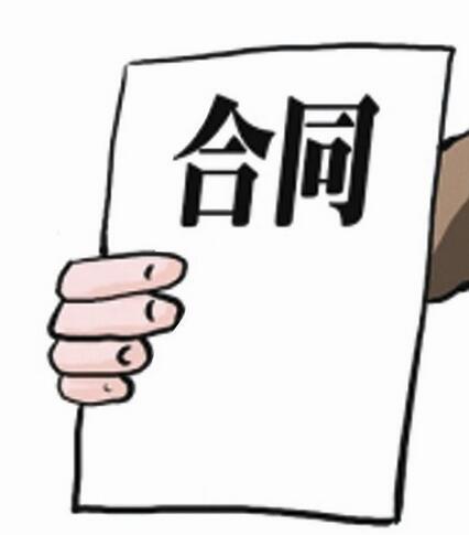 重庆网站建设签定合同注意事项