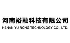 河南裕融科技有限公司