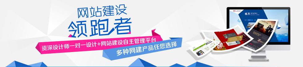 重庆网络公司做网站建设需要多少时间