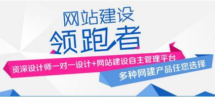 重庆网站建设和设计公司要如何选择