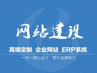重庆江北区网站建设和设计公司