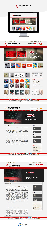 昊昌保温材料有限公司