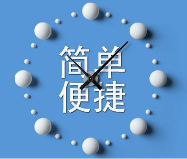 重庆渝北区网站建设公司有哪些