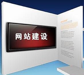 重庆做网站的注意事项哪些