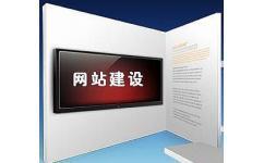 重庆做网站的注意事项有哪些