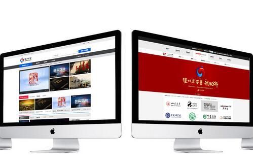 重庆做网站的公司有哪些