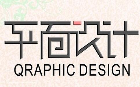 重庆网站设计公司有哪些呢
