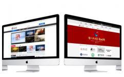 重庆做亿博体育官网的公司有哪些