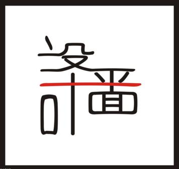重庆企业网站设计怎么设计好