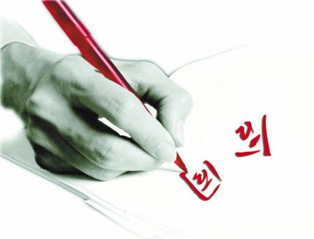 重庆网站建设合同书怎么写及注意问题
