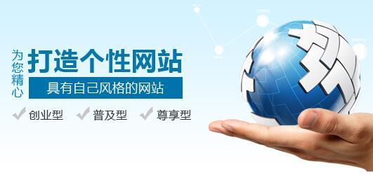 怎么样选择重庆网站建设服务商