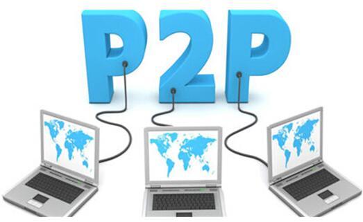 重庆网络公司浅谈P2P网贷网站建设基本流程