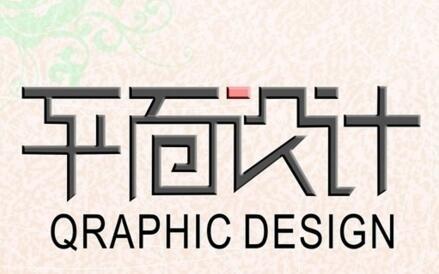 设计商城网站的重点有哪些