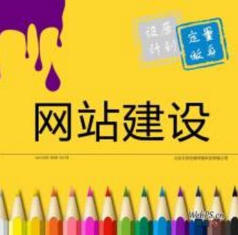 重庆网站制作公司有哪些呢