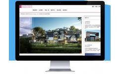 重庆企业网站建设方案