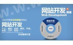 企业网站建设怎么去选择网站品质?