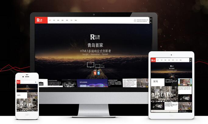 品牌网站建设要素有哪些?