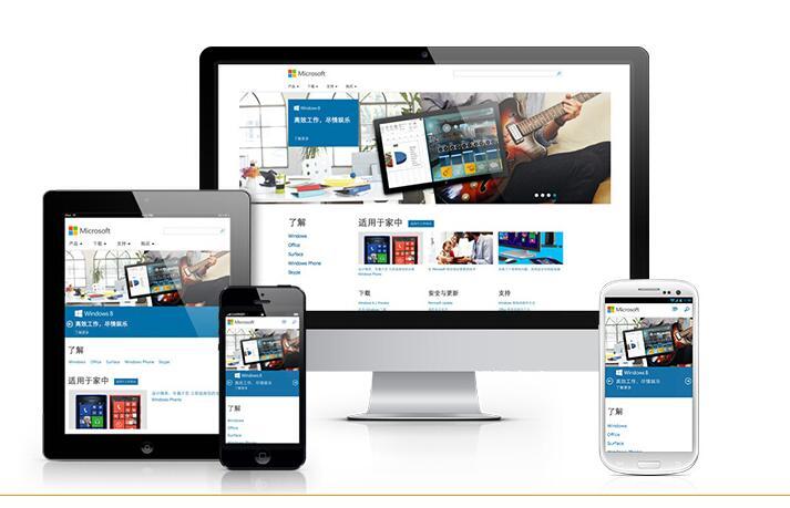 移动网站建设的规划与原则是什么