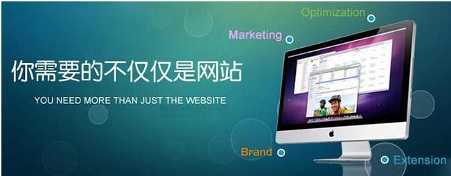 重庆企业网站建设前需要准备哪些资料