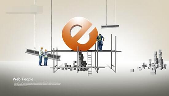 重庆电子商务网站建设成本预算是多少
