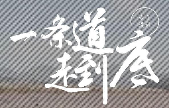 重庆舰创科技专注网站设计