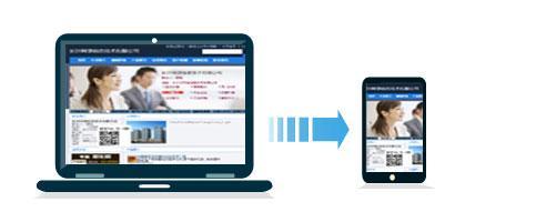 电脑网站和手机网站的区别有哪些