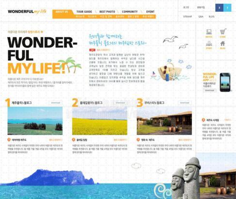旅游类网站设计要怎么设计