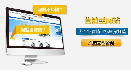 优秀的企业网站具备的特征有哪些