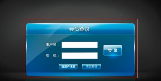 网站设计密码