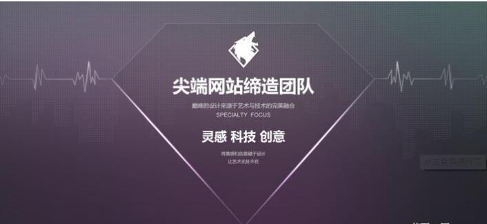 重庆网站改版建设