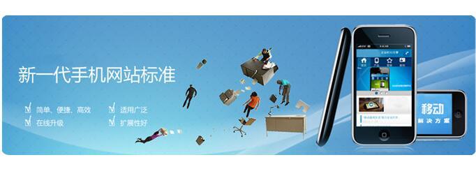 重庆手机亿博体育官网建设需要实现哪些技术环节