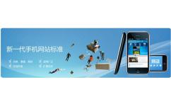 重庆手机网站建设需要实现哪些技术环节