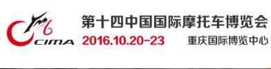 重庆手机网站设计摩博会