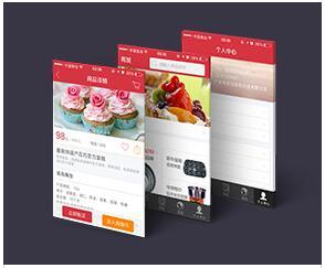 重庆app制作餐饮行业解决方案