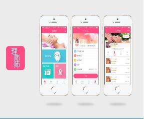 重庆app建设美容美发行业